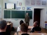 WKU w szkole