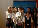 Powiatowa Inauguracja roku szkolnego 2011-2012